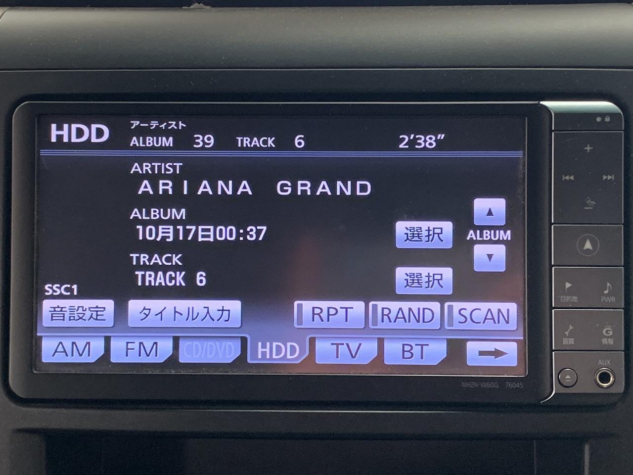 HDDナビ ラジオ テレビ Bluetooth接続可能!