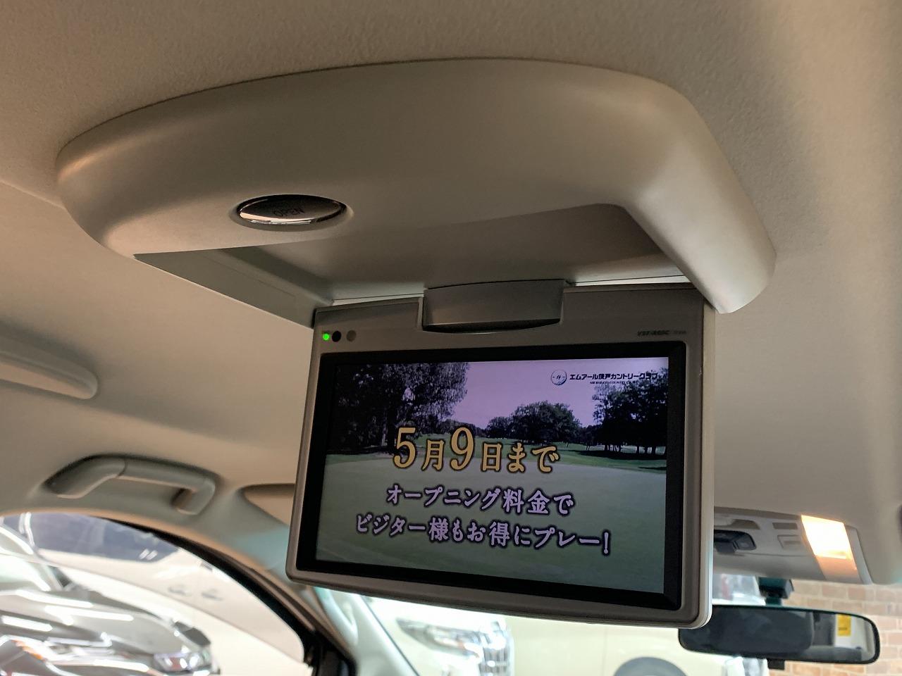後席モニターで後ろに乗っているメンバーもテレビが見れます