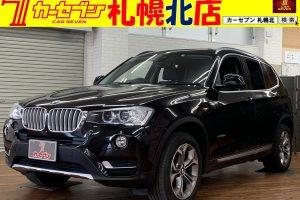 BMW X3 XDrive20ⅾ Xライン