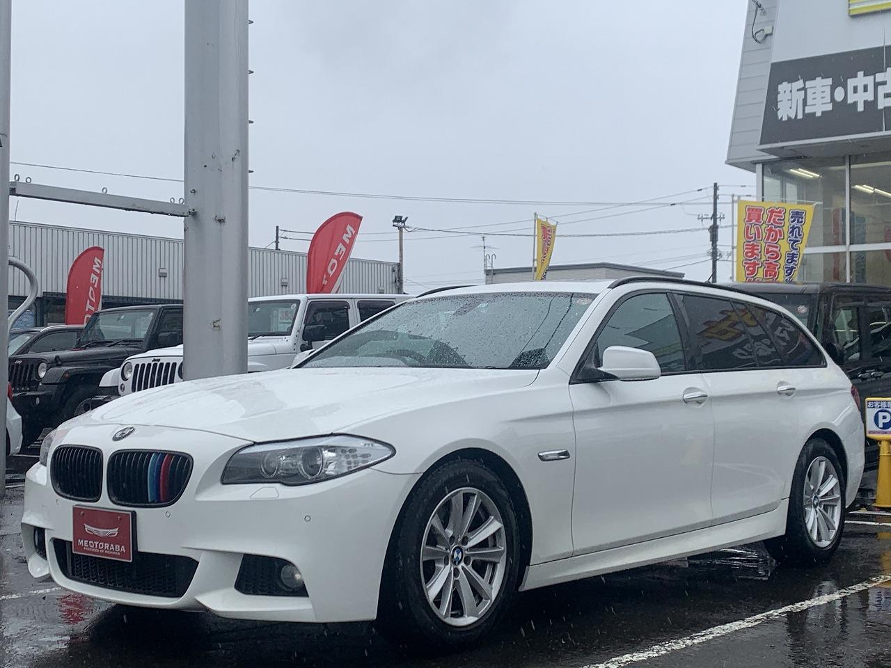 BMW 5シリーズ ツーリング 528i Mスポーツパッケージ