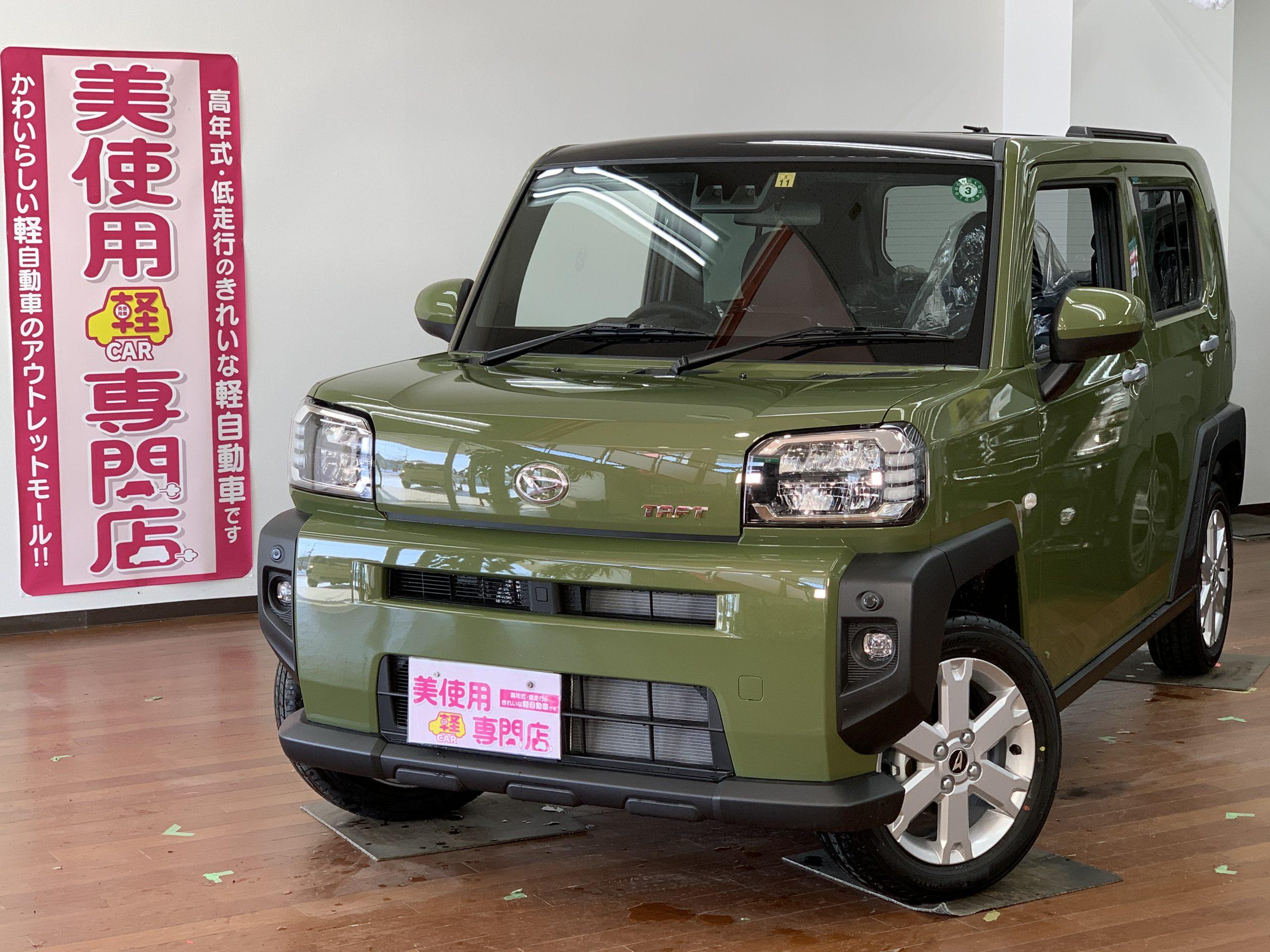 ダイハツ タフト660 G 4WD アイドリングストップ Pスタート (グリーン)