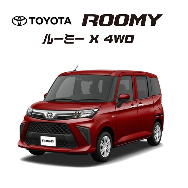 ルーミー X 4WD
