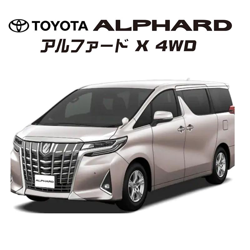 アルファード X 4WD