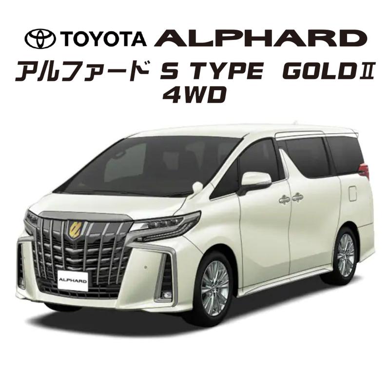 アルファード S TYPE  GOLD4WD