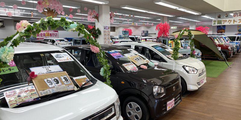 美使用軽専門店 スーパーアークス新琴似店
