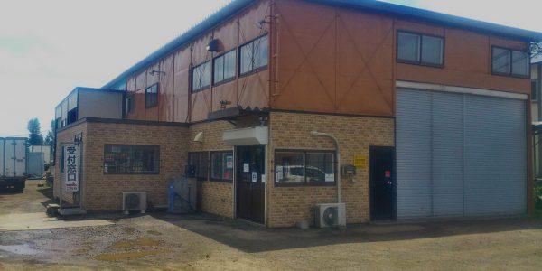 札幌建機 トラック重機サービス工場